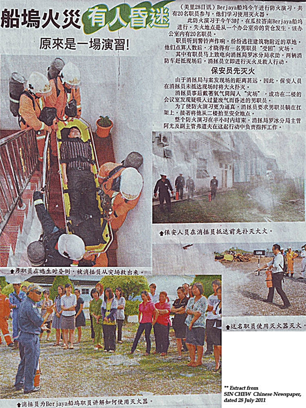 Sin Chew Newspaper - 28 Jul 2011